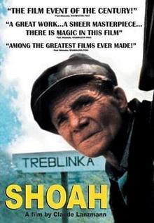 220px Shoah Film