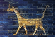 Dragon Ishtar Gate