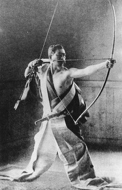 Japanese Kyudo Archer Circa 1880