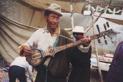 Shigatse Festival