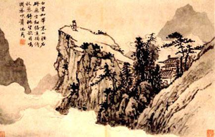 Taoist Wanderer